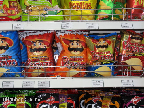 potato crisps on supermarket shelf